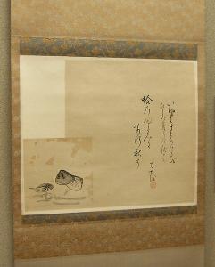basho_museum (29)