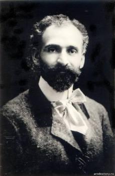 H.Tumanyan