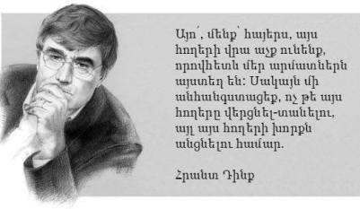 Hrant Dinq
