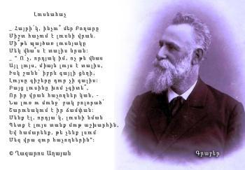 Arayan