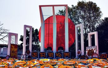 1024px-Shaheed_Minar.JPG